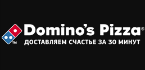 Личный кабинет Domino's Pizza (Домино'c Пицца)